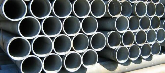 Труба водогазопроводная 15 мм